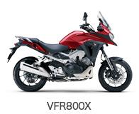 VFR800Xのバイク買取