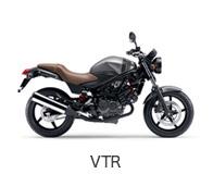 VTRのバイク買取