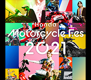 HondaMotorcycle Fes 2021