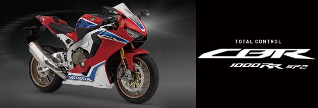 画像: CBR1000RR SP2 オーダーエントリーフォーム|Honda