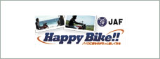 JAF Happy Bike!