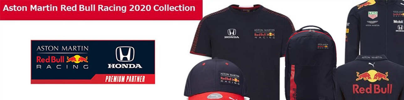Aston Martin Red Bull Racing 2020 Collection