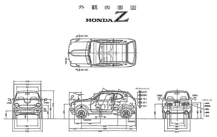 1970 honda z gt related infomation specifications