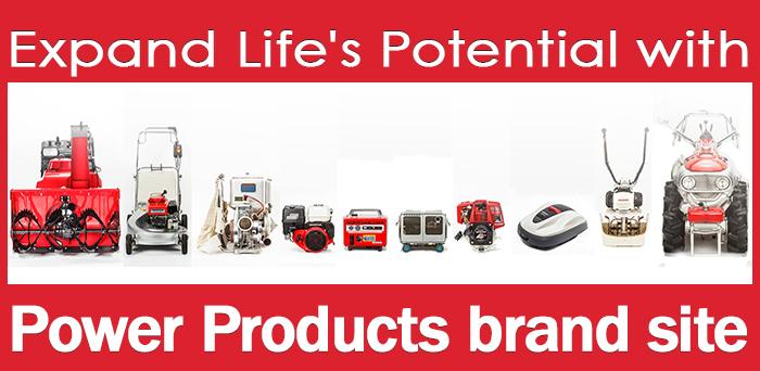 パワープロダクツ Honda公式サイト