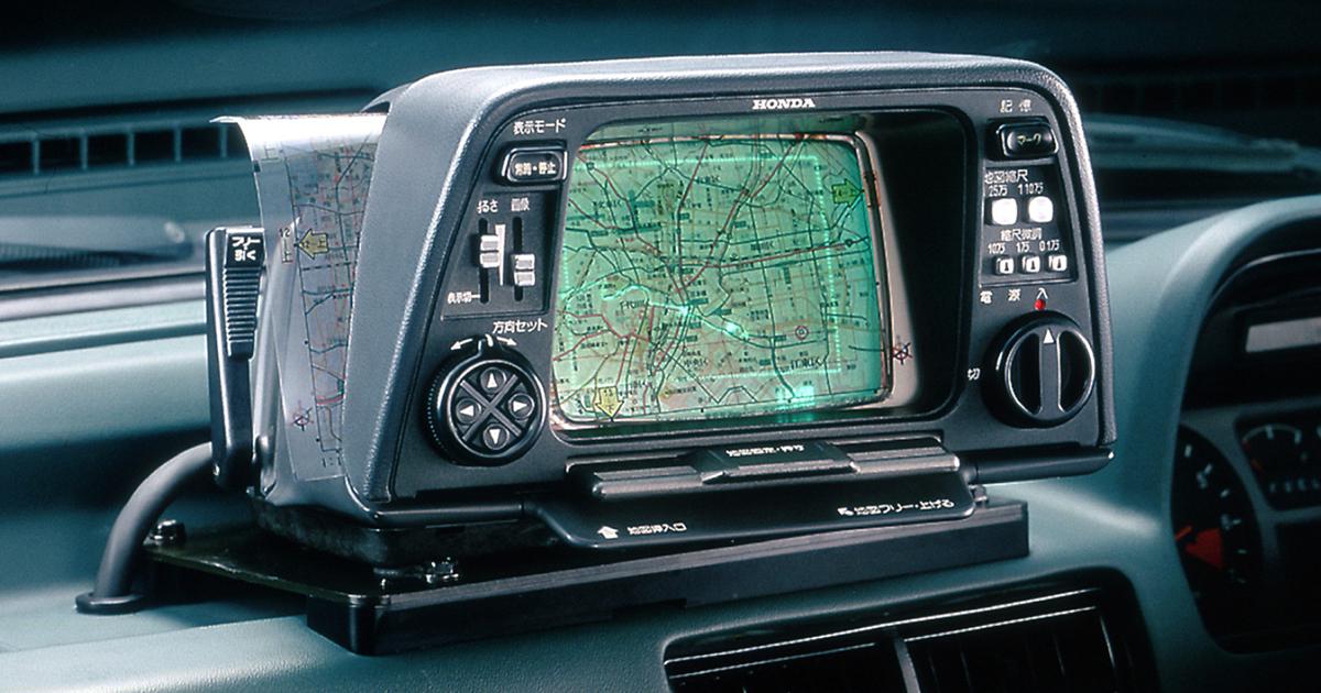 画像: Honda|テクノロジー図鑑|ホンダ・エレクトロ・ジャイロケータ