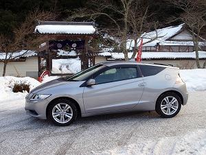 Honda ユーザーズボイス 愛車自慢と評価 Cr Z スタッドレスで